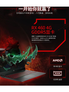 Benchmarks of mobile NVIDIA GTX 1070 and AMD R9 M480 leak on the internet