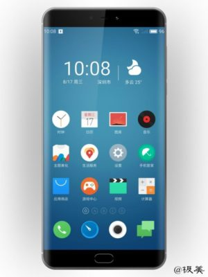 Images of Meizu Pro 7 renders leaked, looks just like the Samsung Galaxy S7 edge