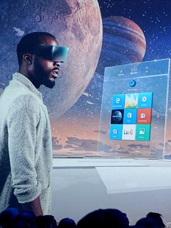 Windows Holographic experience is coming to PCs in 2017