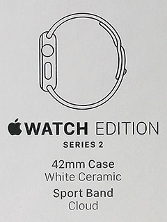 5 things about the Apple Watch Edition with white ceramic case