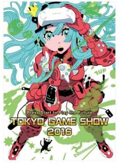 MSI impresses gamers with their products during TGS 2016