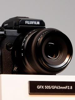 Fujifilm announces their entry into medium format at Photokina 2016