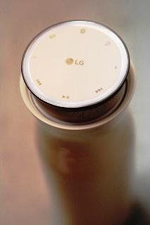 LG Sound 360: Volume Up!
