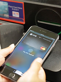 Uob Is The First Bank To Enable Instant Digital Credit