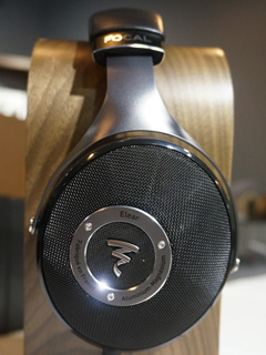 First looks: Focal's incredible Utopia and Elear headphones tested