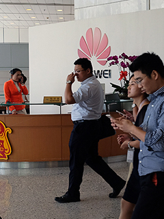 HWZ visits the Huawei Shenzhen headquarters