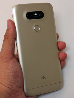 The LG G6 may not come with a modular design