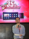 Now number 3 in PH, TCL celebrates 35th anniversary