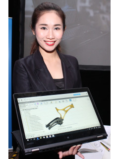 Lenovo launches their new ThinkPad P40 Yoga Mobile and ThinkStation P410 Workstation