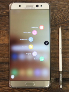 The S Pen may be introduced as an external accessory for the Galaxy S8