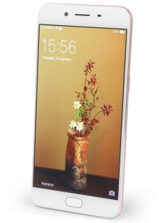 OPPO R9s: A pair of good eyes