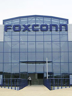 Foxconn and Apple may build US$7 billion display factory in the U.S.