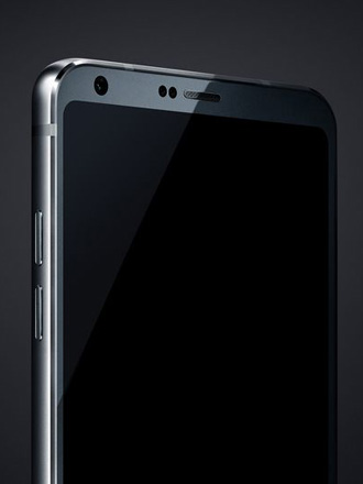 First photo of LG G6 leaked