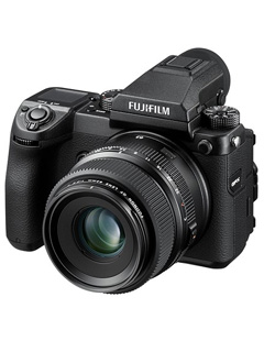 FUJIFILM's GFX 50S has been priced and its availability announced