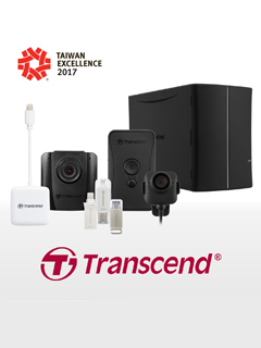 Transcend nabs seven 2017 Taiwan Excellence Awards