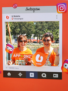 U Mobile unleashes its Unlimited Power prepaid pack