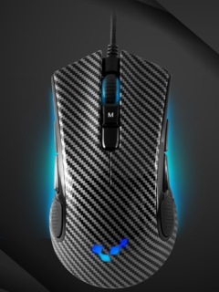 Biostar launches Racing GM5 gaming mouse