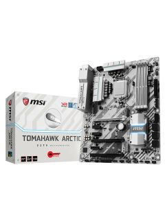 Like white? Check out MSI's new Intel 200-series Arctic motherboards