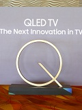 Samsung QLED TV: Ushering in a new era of home entertainment