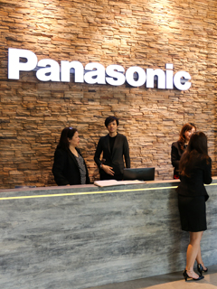 Panasonic Malaysia officially opens its HOME.2.COM Solution Center