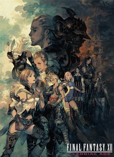 Are you willing to spend up to US$200 to return to Ivalice this July?