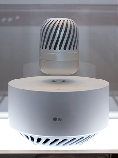 Watch: LG's Levitating Portable Speaker floats while spinning out audio