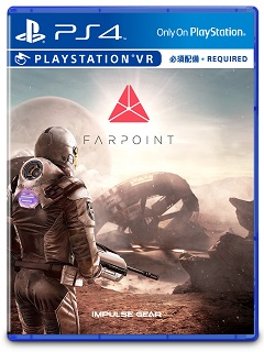 PlayStation VR game Farpoint and Aim Controller to be launched on May 16