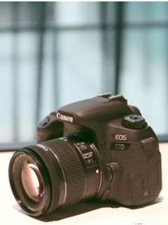 Photo gallery: Canon EOS 800D, EOS 77D and EOS M6