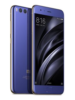 Photo gallery: Xiaomi's new flagship smartphone, the Mi 6