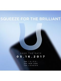 May 16 is when HTC will announce a squeezable U phone
