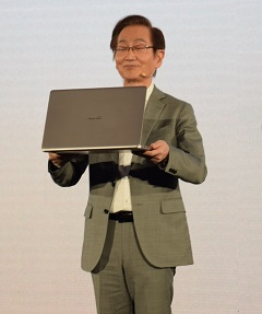 ASUS unveils slew of new laptops in Computex 2017