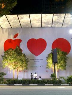 The first Apple Store in Singapore opens May 27