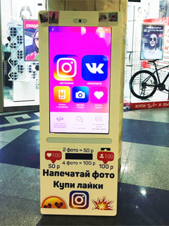 Russia has vending machines that are selling fake Instagram likes