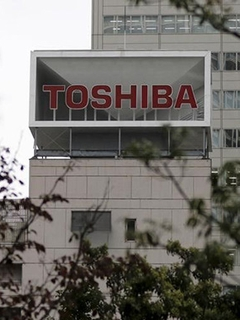 Toshiba selects Japanese-led consortium for NAND memory business sale