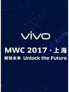 Rumor: Vivo may be the first company to release a phone with an on-screen fingerprint sensor