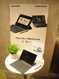 Samsung Galaxy Book now official in PH for PhP 44,990
