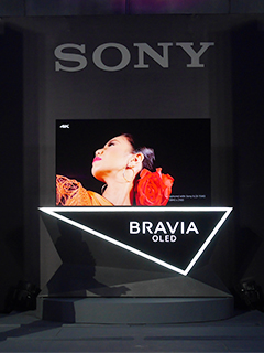 CES-launched Sony BRAVIA OLED A1E series lands in PH