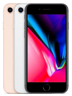 Apple Iphone 8 64gb Hardwarezone Com Sg