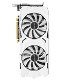 Galax GeForce GTX 1070 Ti EX-SNPR White