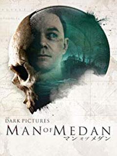 Man of Medan