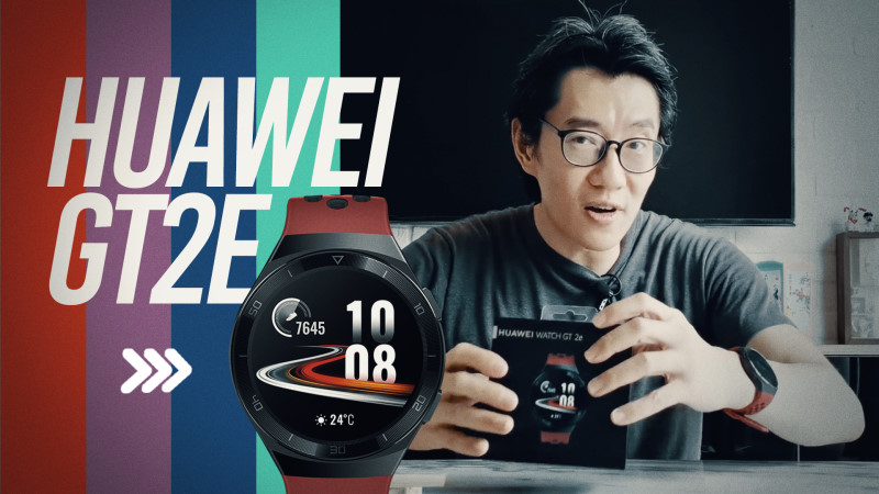 Huawei Watch GT 2e video review: The fitness wearable to beat in 2020