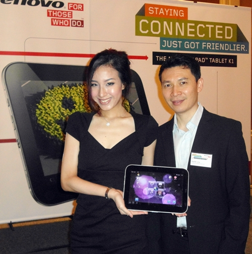 Singapore is the first ASEAN country to launch the Lenovo IdeaPad Tablet K1.