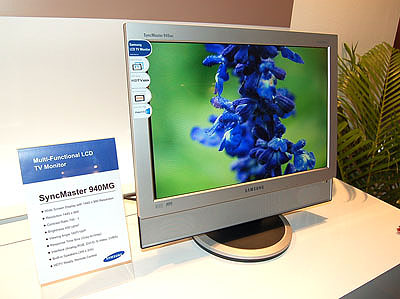 HDTV ready, the SyncMaster 940MG is a widescreen 19-incg LCD TV Monitor as well. It even comes with a remote control function and Picture in Picture/ Picture By Picture technology.