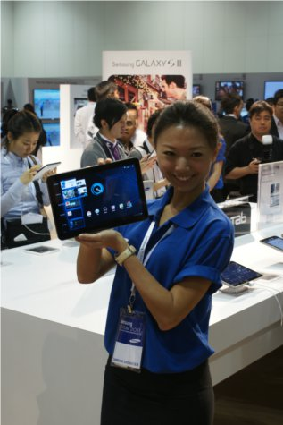 The brand new Galaxy Tab has a 10.1-inch screen and two cameras, one at the front and one and the back.