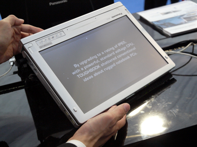 The CF-C1 convertible tablet PC is more than what it seems. The C1 actually features a triple-hinge design as well as a locking mechanism which prevents the screen from falling back when you are tapping on it in the conventional clamshell mode.