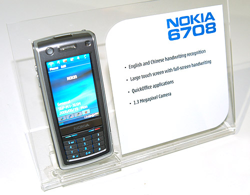 Also at the Nokia show was the Nokia 6708 that comes equipped with a touchscreen.