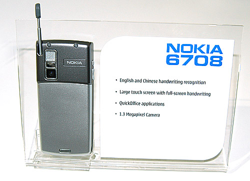 The stylus pen of the Nokia 6708 is found on top-right end.