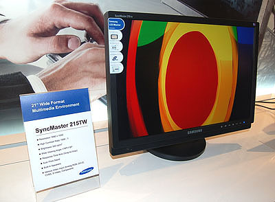 Samsung's 21-inch widescreen solution with a decent 1680x1050 native pixel resolution. It also offers Picture in Picture and Picture By Picture technologies for multitasking.