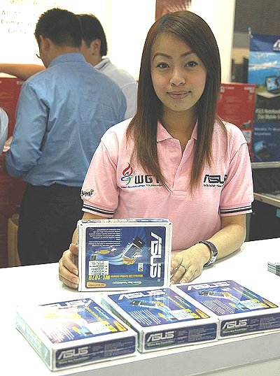 ASUS was giving out Wireless LAN PCMCIA cards at its booth. Grab it while stocks lasts! Demand must be poor since most notebooks now have built-in wireless courtesy of Intel's Centrino platform based notebooks.