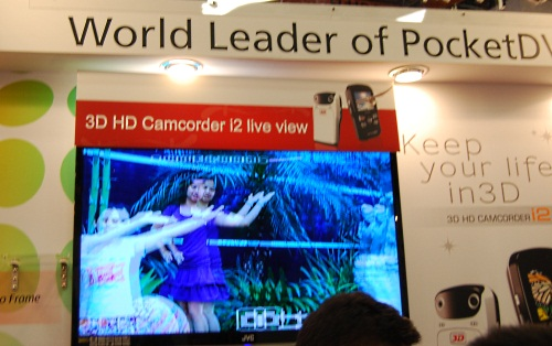 A display showing off the capabilities of Aiptek's 3D HD camcorder, the i2.